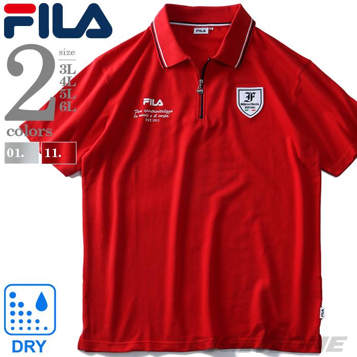 大きいサイズ メンズ FILA フィラ 半袖 ゴルフ ポロシャツ fm4867