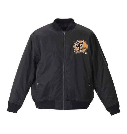 【大きいサイズ】【メンズ】 FLAGSTAFF ライト中綿キルトMA-1ジャケット ブラック 1153-8375-1 [3L・4L・5L・6L]