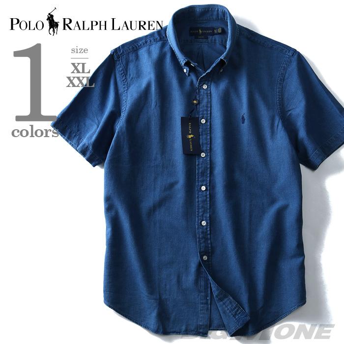 /(ポロ ラルフローレン/) 大きいサイズ POLO RALPH LAUREN 父の日無料ラッピング 【USA直輸入】 半袖ボタンダウンシャツ メンズ 710608620001