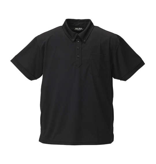 大きいサイズの服 大きいサイズ メンズ メンズファッション ファッション 3L 4L 5L 6L 7L 8L 期間限定特価品 半袖 半そで DRYハニカムメッシュB.D半袖ポロシャツ 刺繍ロゴ ランキングTOP5 アメカジ ストリート Mc.S.P ポロ 半袖ポロシャツ ポロシャツ 10L カジュアル 1158-8560-2 ブラック