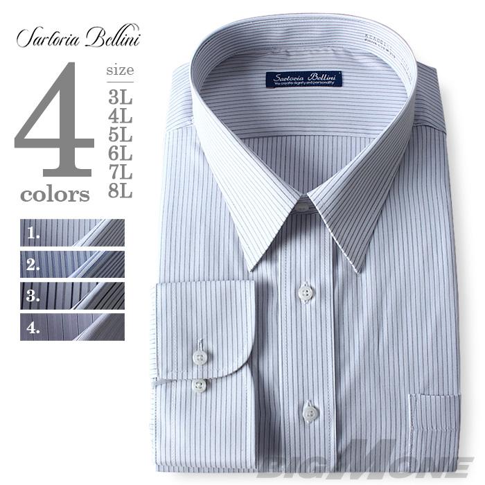 大きいサイズ メンズ 3L 4L 5L 6L Y シャツ 贈答品 ビジネス ワイシャツ カッター 待望 ドレス ビッグ kca001-rg 長袖 レギュラー 形態安定加工 BELLINI 7L ドゥエボトーニ 2点目半額 SARTORIA 8L ボタンダウン 長袖ワイシャツ