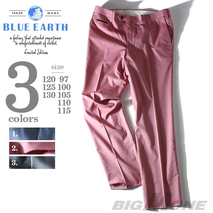 大きいサイズ メンズ [97・100・105・110・115・120・125・130]BLUE EARTH(ブルーアース) TCシャークノータックパンツ hb43337b