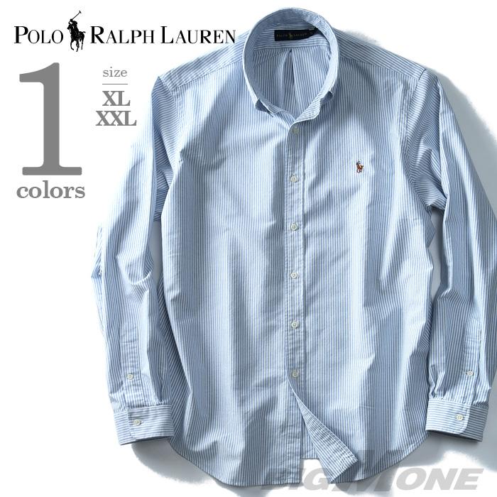 大きいサイズ メンズ POLO RALPH LAUREN(ポロ ラルフローレン) 長袖ストライプ柄ボタンダウンシャツ【USA直輸入】710615871001