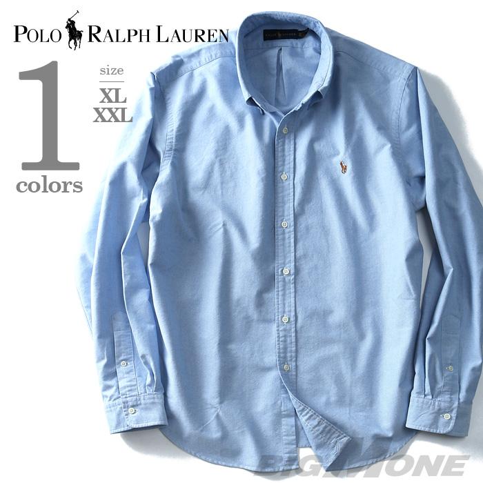 大きいサイズ メンズ POLO RALPH LAUREN(ポロ ラルフローレン) 長袖無地ボタンダウンシャツ【USA直輸入】710615870002