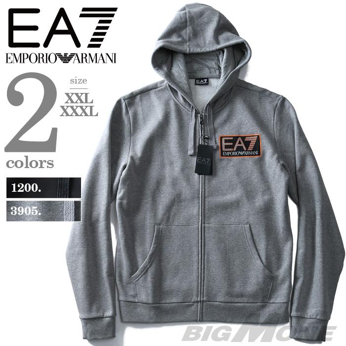 【大きいサイズ】【メンズ】EMPORIO ARMANI EA7(エンポリオ アルマーニ イーエーセブン) フルジップパーカー【直輸入品】6zpm18-pj07z