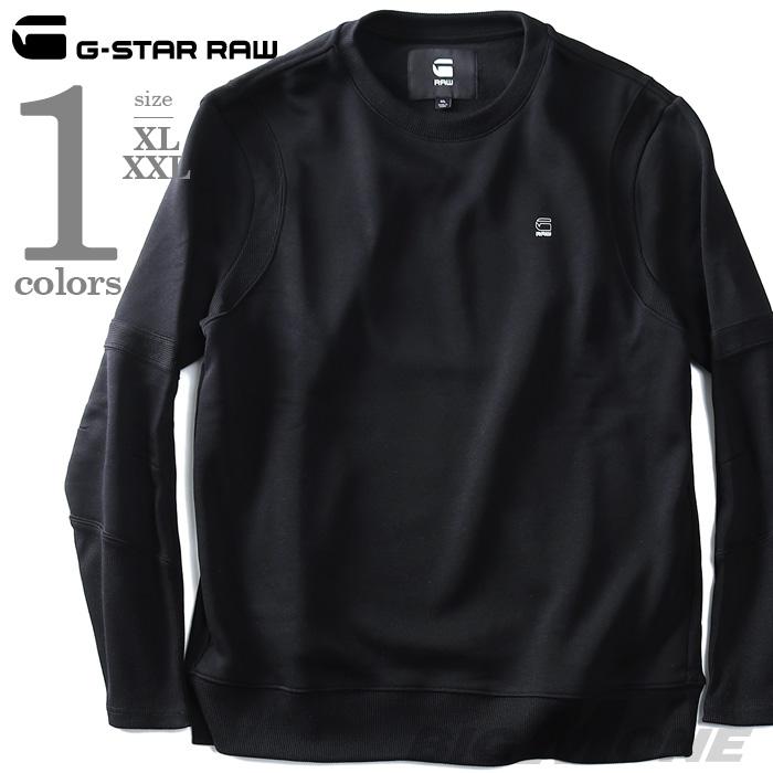 【大きいサイズ】【メンズ】G-STAR RAW(ジースターロウ) ワンポイントクルーネックトレーナー d10354-a433
