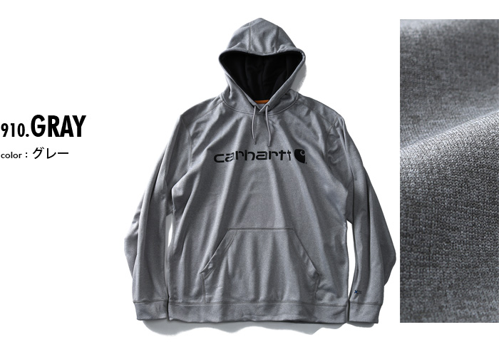 sneakers look for online here CARHARTT (car heart) print pull parka FORCE EXTREMES102314058