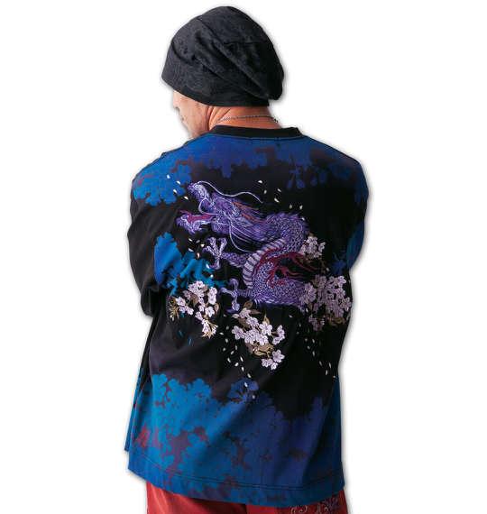 大きいサイズ メンズ 絡繰魂 桜龍神刺繍長袖Tシャツ ブラック 1158-5393-1 [3L・4L・5L・6L]