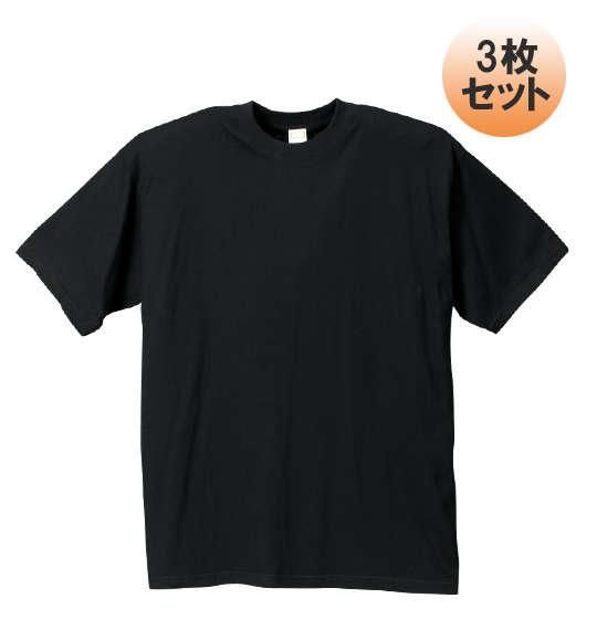 大きいサイズの服 大きいサイズ メンズ 半そで シャツ 3L 4L 5L 6L 7L 8L クルーTシャツ3枚パック デニム ジーンズ ストア パーカー 国内正規品 Tシャツ 1158-5180-2 ブラック ジャケット パンツ ブランド