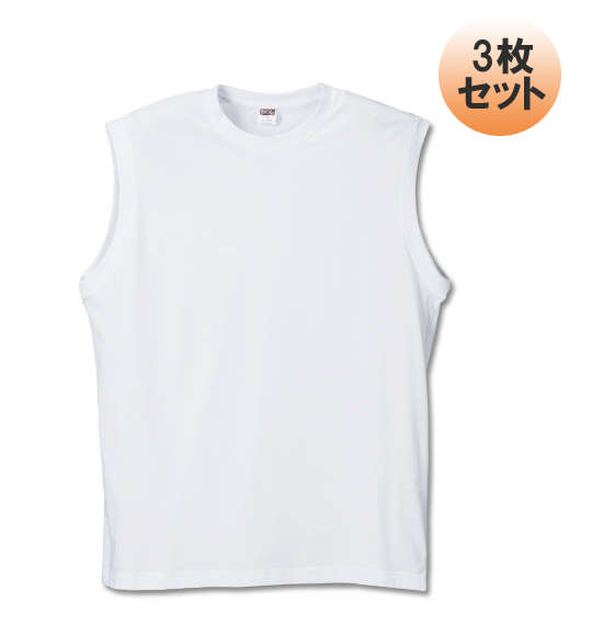 大きいサイズの服 大きいサイズ メンズ 半そで シャツ 3L 4L 5L 6L 信頼 7L 8L ジャケット Tシャツ 爆安 ブランド パンツ スリーブレス3枚パック パーカー 1158-5181-1 ジーンズ ホワイト デニム