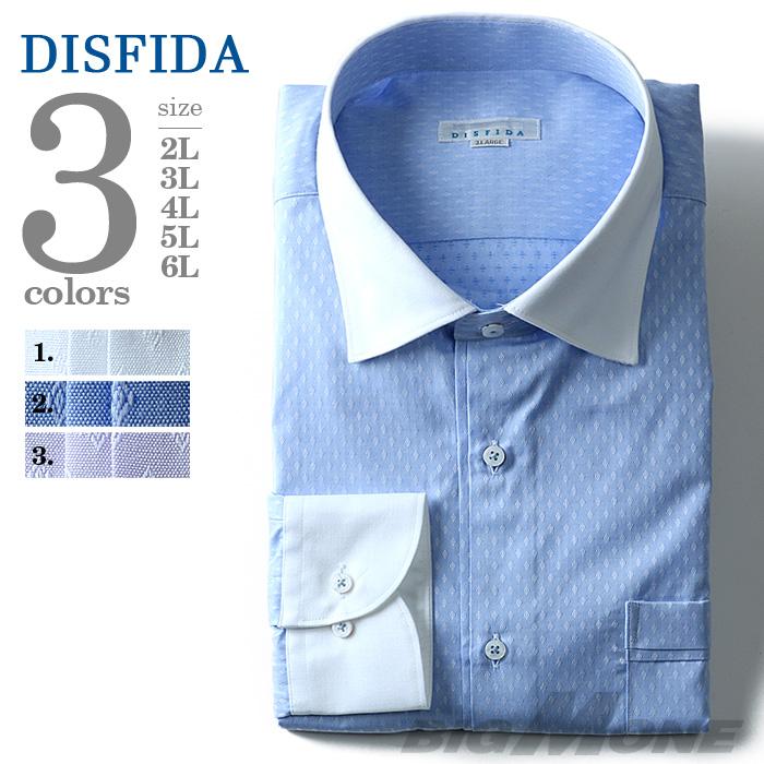 【2点目半額】大きいサイズ メンズ DISFIDA 長袖ワイシャツ セミワイドシャツ 前立てポケットプリーツ 46714