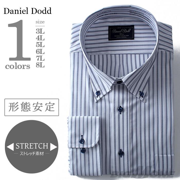 【2点目半額】長袖ワイシャツ 形態安定 ストレッチ ボタンダウンシャツ 大きいサイズ メンズ DANIEL DODD eadn82-11