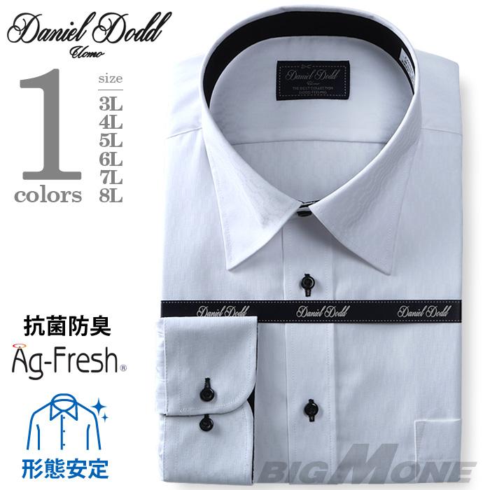 【2点目半額】【大きいサイズ】【メンズ】DANIEL DODD 形態安定 長袖ワイシャツ レギュラー 抗菌防臭 eadn84-1