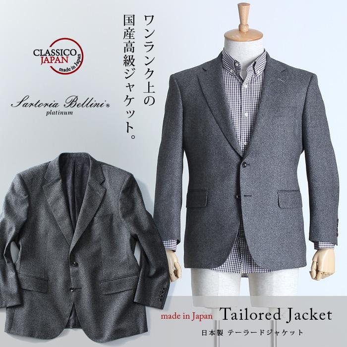 大きいサイズ メンズ SARTORIA BELLINI 日本製 2ツ釦テーラードジャケット jbj6w005