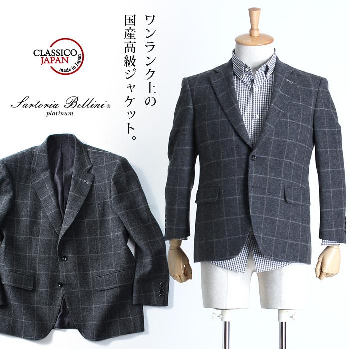 大きいサイズ メンズ SARTORIA BELLINI 日本製 2ツ釦テーラードジャケット jbj6w010