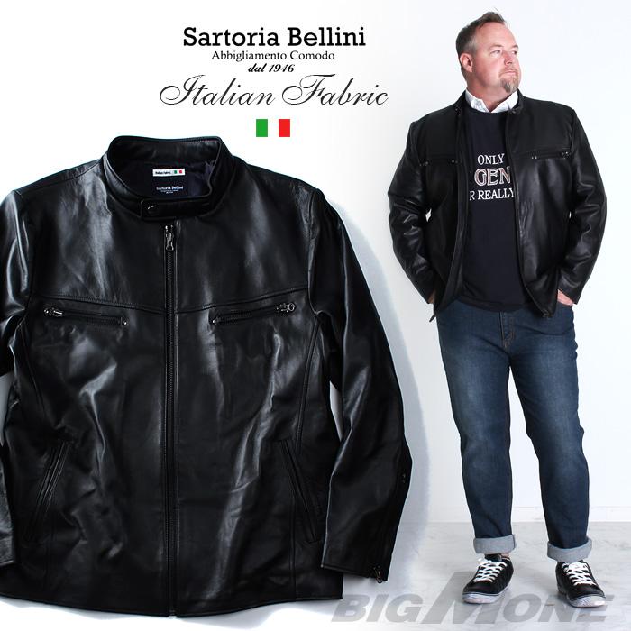 大きいサイズ メンズ SARTORIA BELLINI ラムレザー シングルライダースジャケット azle-502