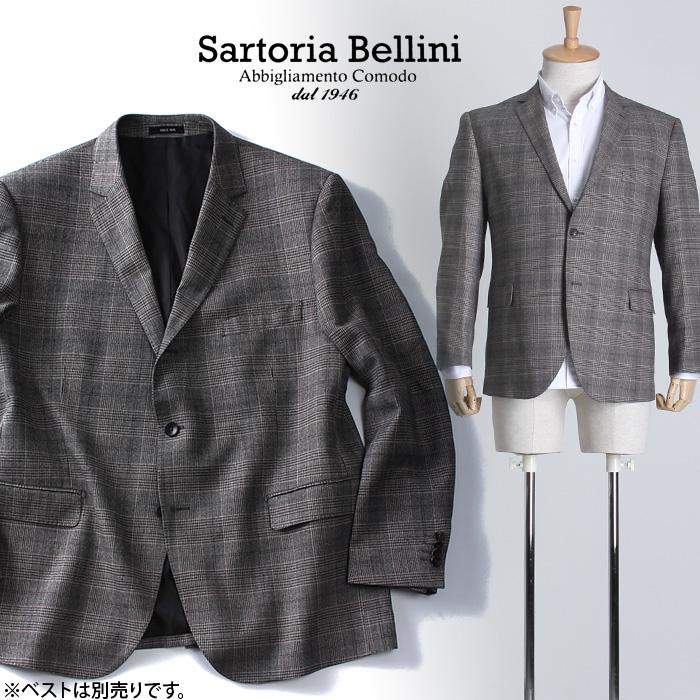 【WEB限定】【メンズ】SARTORIA BELLINI 段帰り3ツ釦チェック柄ジャケット azjk-1624