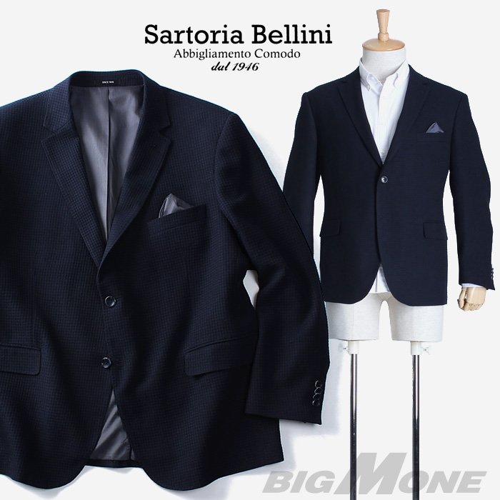 大きいサイズ メンズ SARTORIA BELLINI ワッフル2ツ釦ジャケット azjk-1625