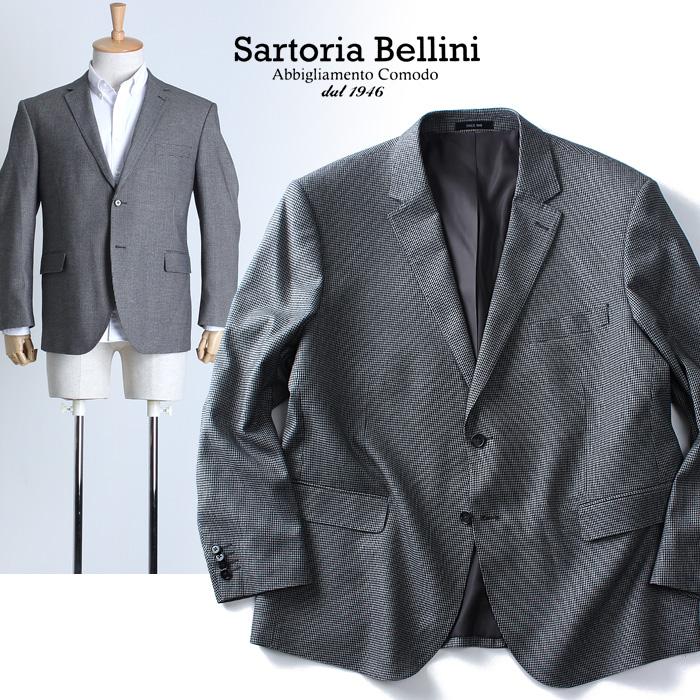 千鳥柄2ツ釦ジャケット 大きいサイズ メンズ SARTORIA BELLINI azjk-1627