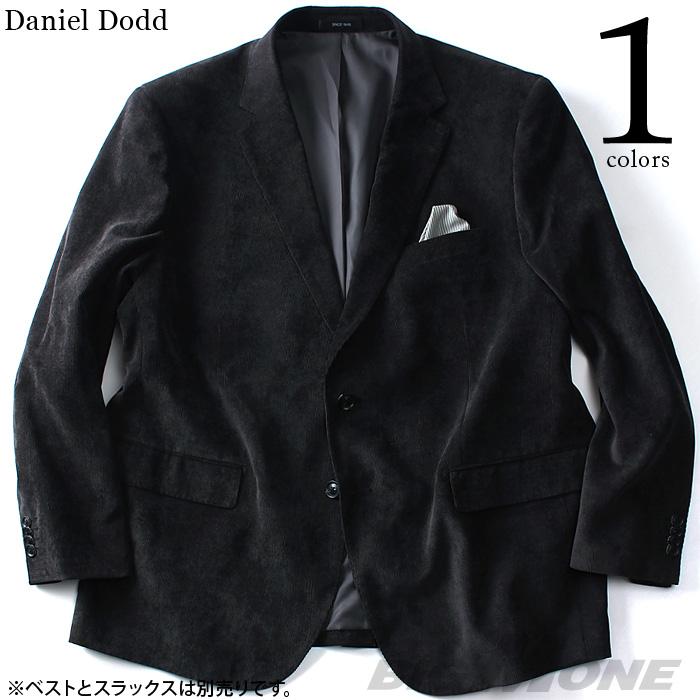 大きいサイズ メンズ DANIEL DODD セットアップ マイクロコールジャケット azjk-1623