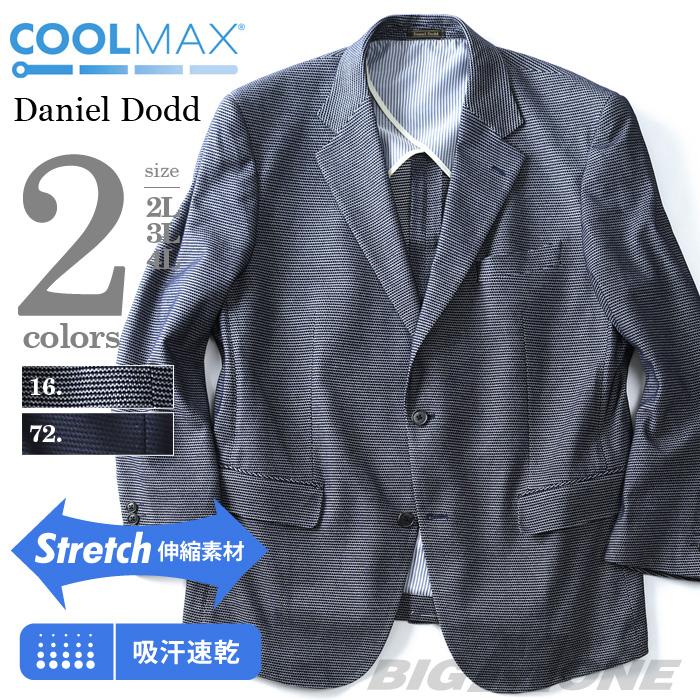 大きいサイズ メンズ DANIEL DODD COOLMAX 吸汗速乾 ボーダーニットジャケット 日本製生地使用 z714-1442