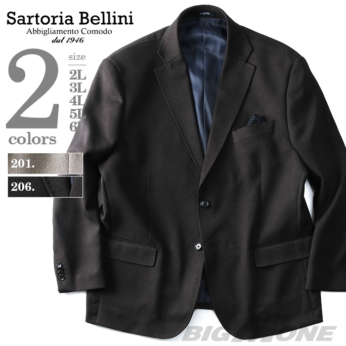 ストレッチ テーラードジャケット 大きいサイズ メンズ SARTORIA BELLINI 2ツ釦 azjk3417606