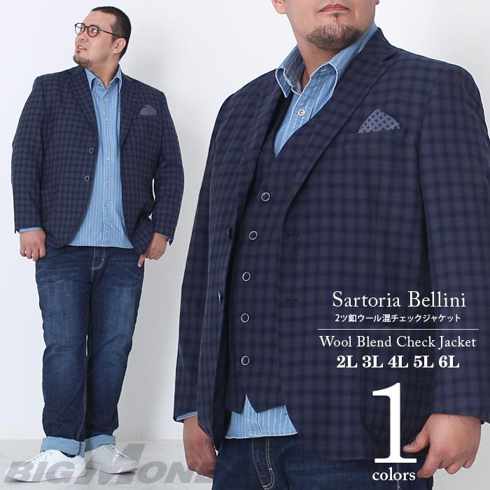 大きいサイズ メンズ SARTORIA BELLINI 2ツ釦ウール混チェックジャケット azjk3417603