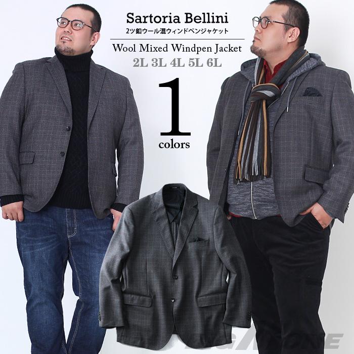 【大きいサイズ】【メンズ】SARTORIA BELLINI 2ツ釦ウール混ウィンドペンジャケット azjk3417605