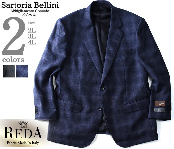 大きいサイズ メンズ SARTORIA BELLINI REDA(レダ) 2ツ釦チェック柄ジャケット az733202-l