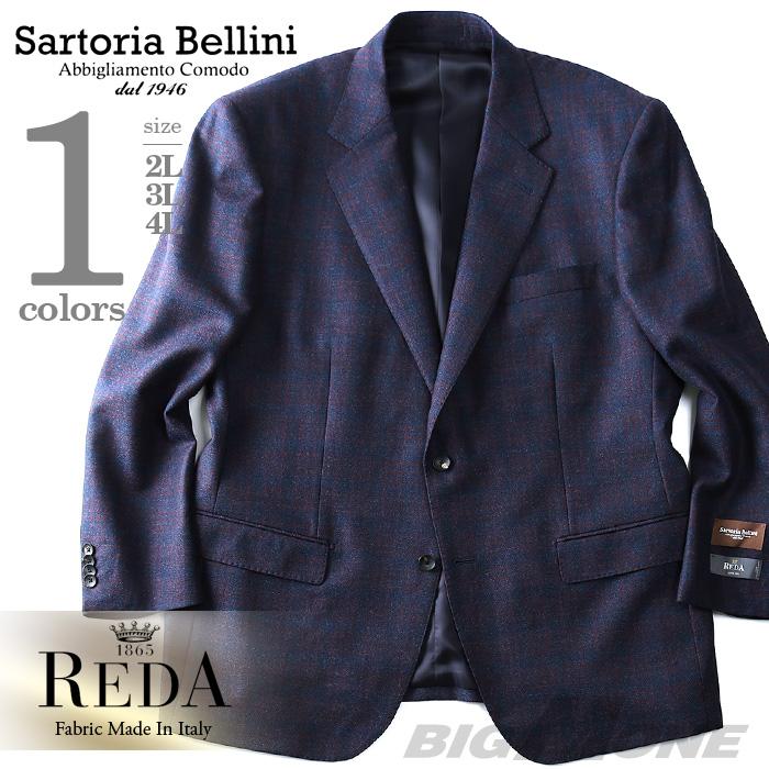 大きいサイズ メンズ SARTORIA BELLINI REDA(レダ) 2ツ釦チェック柄ジャケット az733203-l