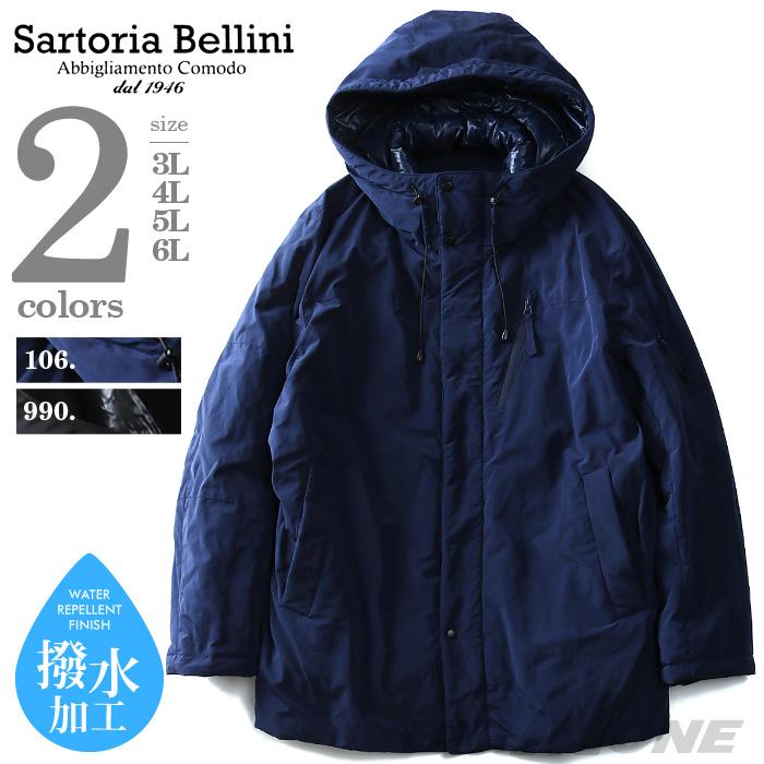 フーデッドダウンジャケット 大きいサイズ メンズ SARTORIA BELLINI azb-1347