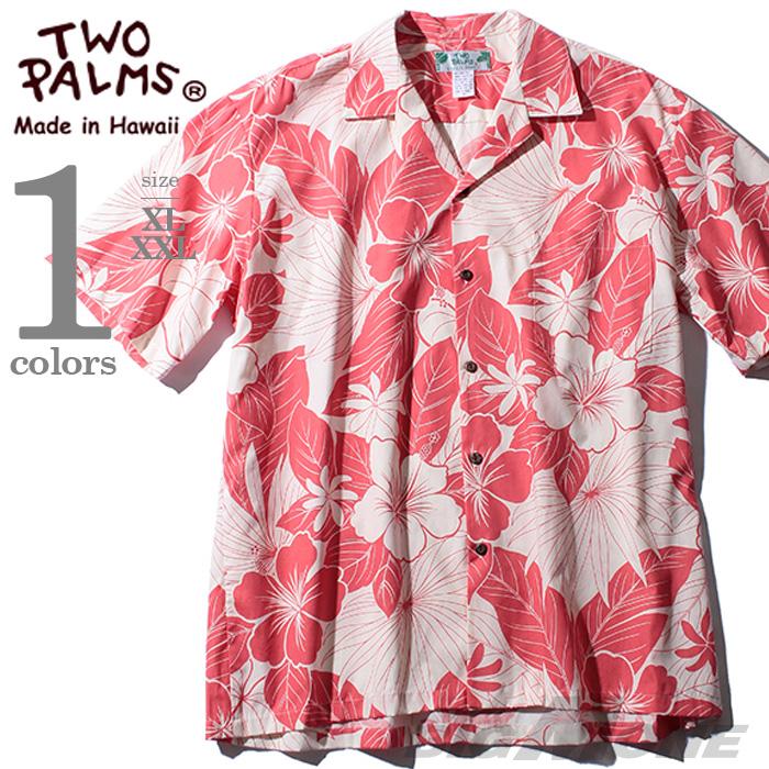 【大きいサイズ】【メンズ】TWO PALMS(トゥーパームス) 半袖アロハシャツ MADE IN HAWAII 501c-l-lc