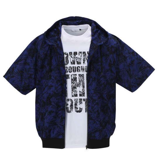 大きいサイズ メンズ RIMASTER メッシュ リーフ 総柄 半袖 パーカー + 半袖 Tシャツ ロイヤルブルー × ホワイト 1158-9241-2 3L 4L 5L 6L 8L