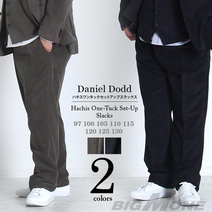 大きいサイズの服 大きいサイズ メンズ ファッション 3L 4L 5L 6L 7L 8L パンツ ハチスノータック クールビズ azsl3217602 正規取扱店 セットアップ ビジネス ゆったり ワークウェア DANIEL 売れ筋 DODD スラックス