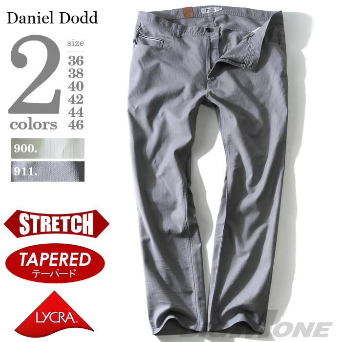 大きいサイズの服 大きいサイズ メンズ メンズファッション ファッション 3L 4L 5L 6L 7L 8L カジュアルパンツ 『4年保証』 市場 アメカジ azd-188 DODD パンツ 麻混ストレッチ5ポケット DANIEL カジュアル チノパン スキニー