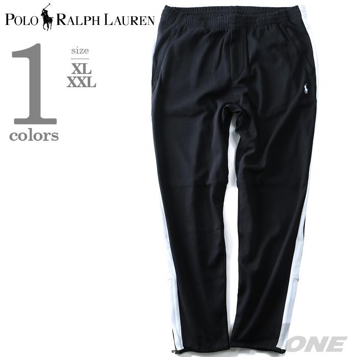 【大きいサイズ】【メンズ】POLO RALPH LAUREN(ポロ ラルフローレン) サイドラインジャージパンツ INTERLOCK PANTS【USA直輸入】710695247