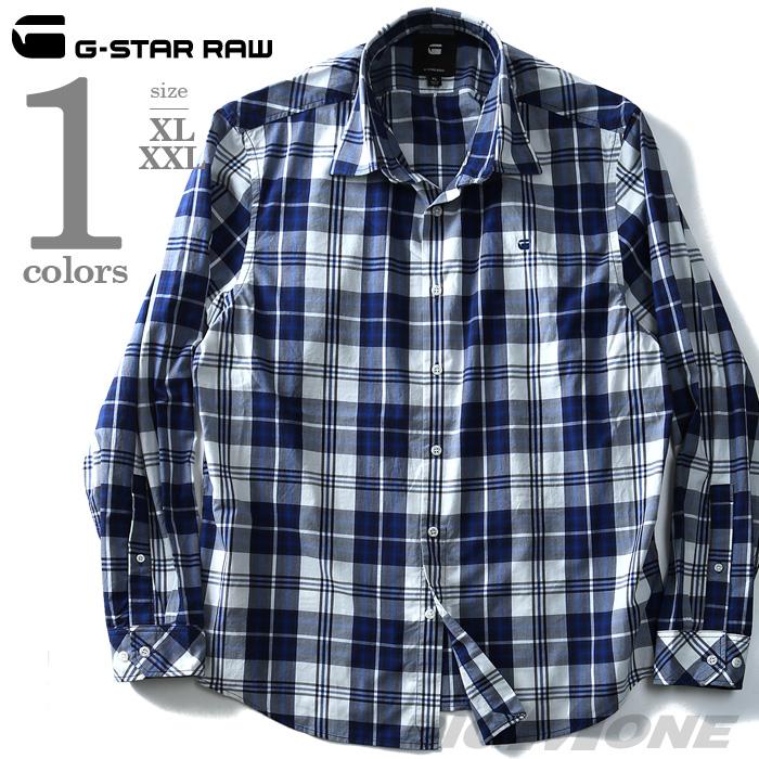大きいサイズ メンズ G-STAR RAW(ジースターロウ) 長袖ブルーチェックシャツ d07342-9491