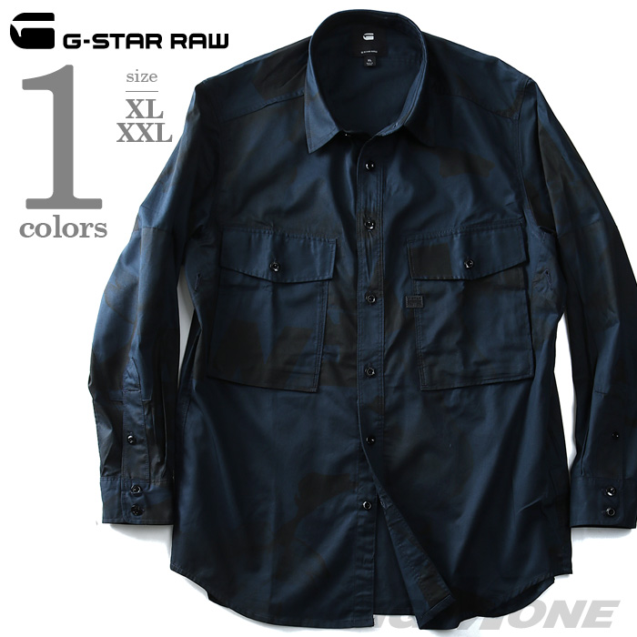 大きいサイズ メンズ G-STAR RAW(ジースターロウ) 長袖プリントシャツ d06715-9326