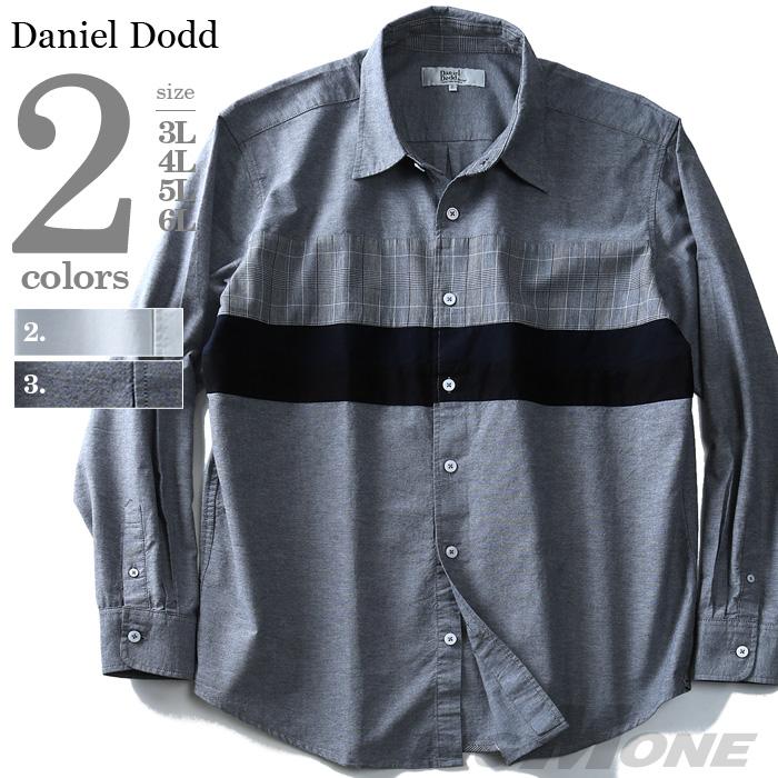 【大きいサイズ】【メンズ】DANIEL DODD 長袖オックスフォード前身チェックパネル3段切替レギュラーシャツ 916-180404