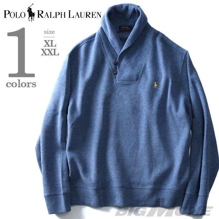 大きいサイズ メンズ POLO RALPH LAUREN(ポロ ラルフローレン) ショールカラーセーター【USA直輸入】710675687004