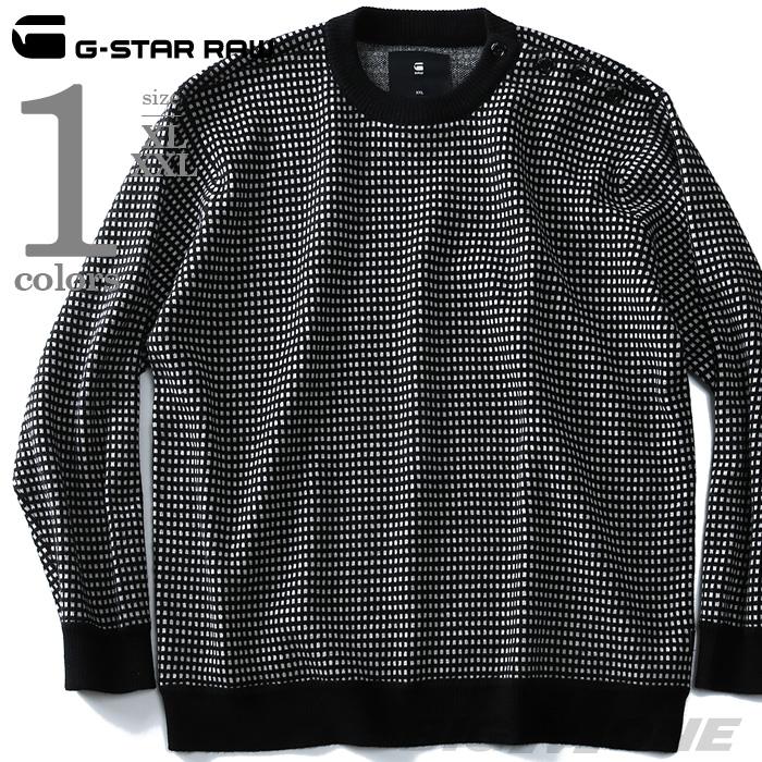 【大きいサイズ】【メンズ】G-STAR RAW(ジースターロウ) バーズアイ柄セーター d07619-9406