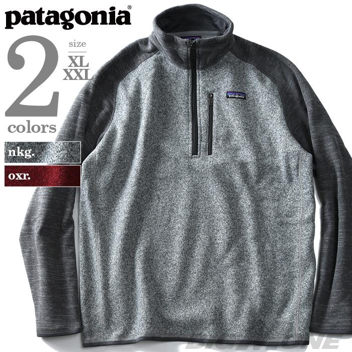 【大きいサイズ】【メンズ】PATAGONIA(パタゴニア) ハーフジップセーター【USA直輸入】25522