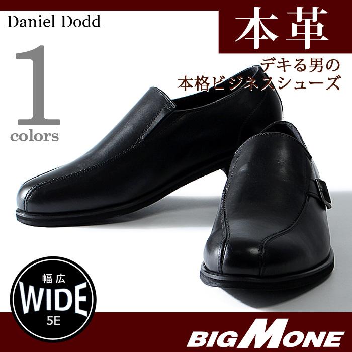 大きいサイズ メンズ DANIEL DODD 本革モンクタイプ(5E) azbs-179005