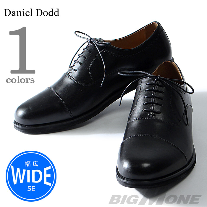 大きいサイズ メンズ DANIEL DODD 本革ストレートチップ(5E) azbs-179006