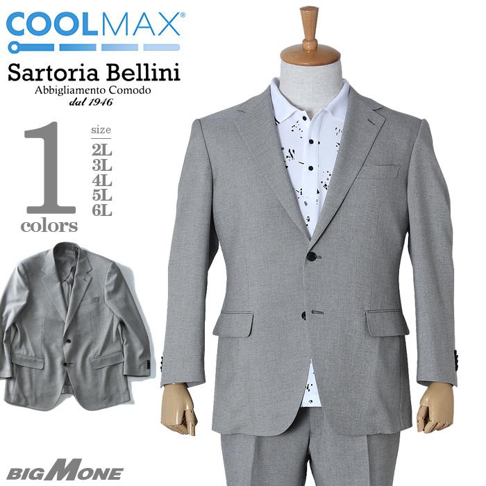 【大きいサイズ】【メンズ】SARTORIA BELLINI COOLMAX シングル2ツ釦ジャケット 20048-55