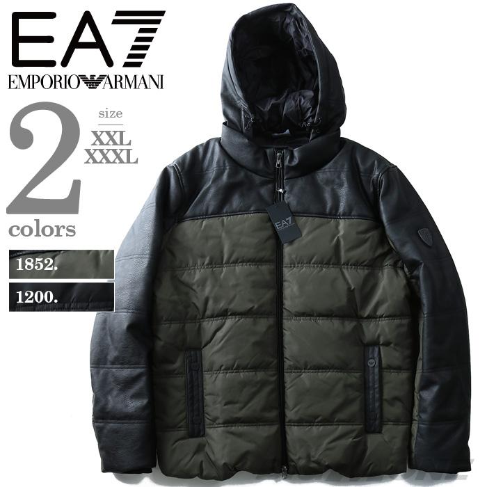【大きいサイズ】【メンズ】EMPORIO ARMANI EA7(エンポリオ アルマーニ イーエーセブン) フード付中綿ジャケット BOMBER JACKET【直輸入品】6zpb19-pn02z