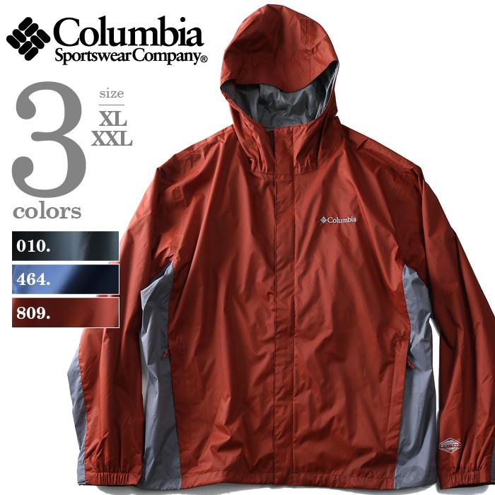 【大きいサイズ】【メンズ】Columbia(コロンビア) フード付ナイロンジャケット【USA直輸入】xm0027