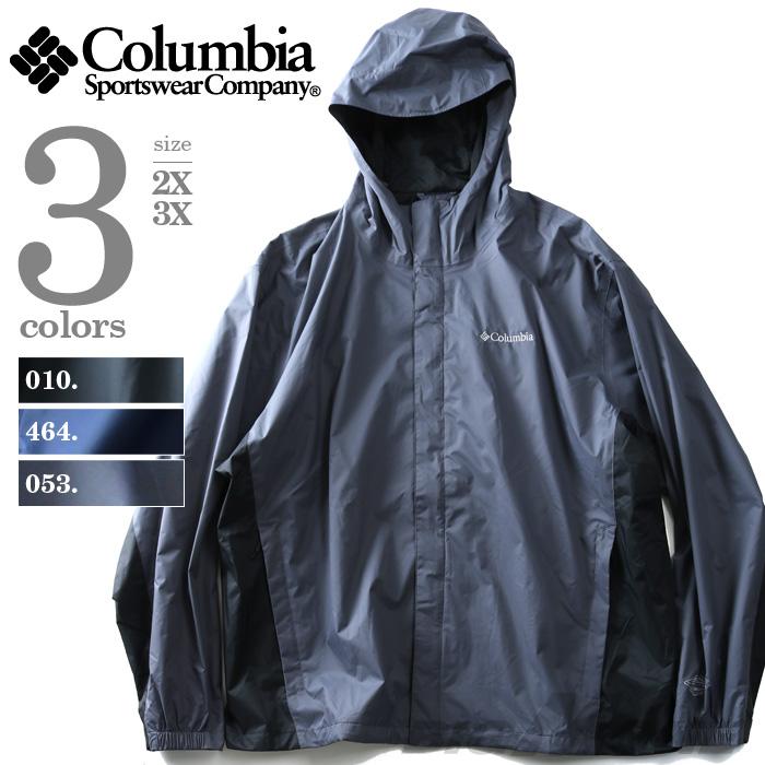 【大きいサイズ】【メンズ】Columbia(コロンビア) フード付ナイロンジャケット【USA直輸入】xs0027