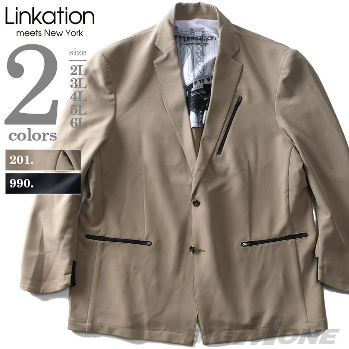 大きいサイズの服 大きいサイズ メンズ メンズファッション ファッション いつでも送料無料 3L 4L 5L 6L 7L 8L ブランド アウター テーラード セットアップ 超目玉 la-jk180401 LINKATION 4wayストレッチジャケット カジュアル ジャケット メンズジャケット