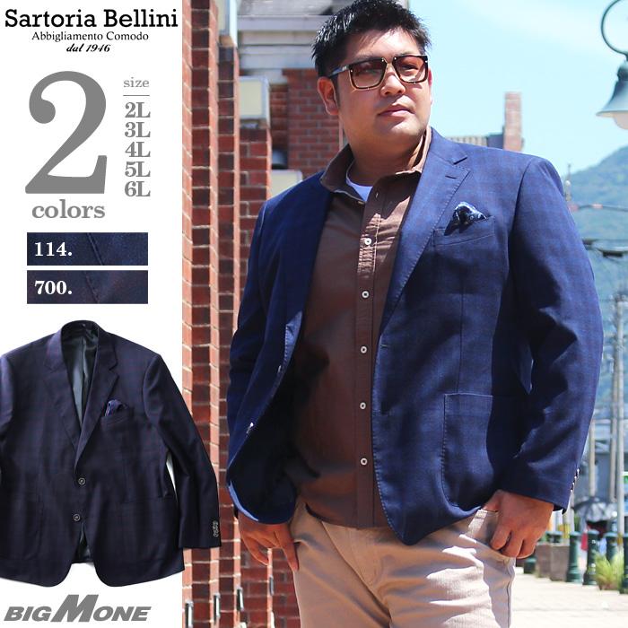 【大きいサイズ】【メンズ】SARTORIA BELLINI チェンジポケット付 2ツ釦チェック柄ジャケット azjk3218604